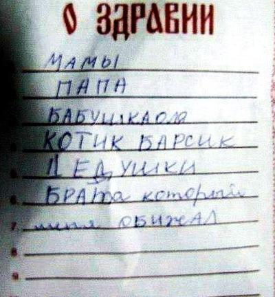 Владимир Дав