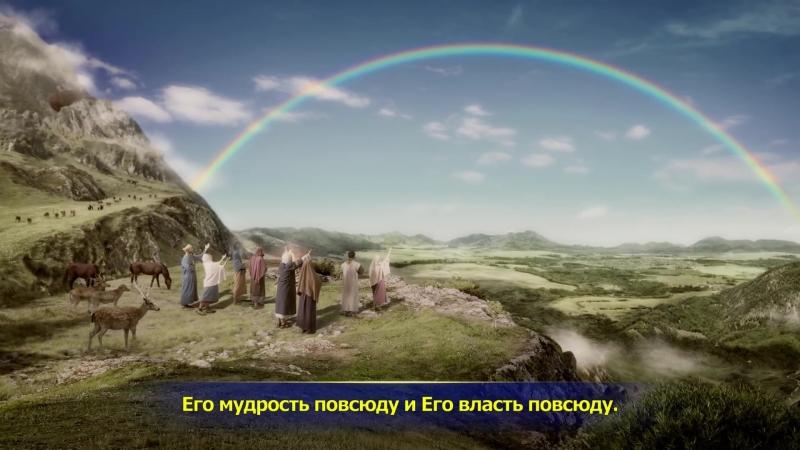 История Бога Повествование о Божьей работе сотворения мира и ведения и искупления человечества
