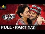Rebel Telugu Full Movie(1080HD) Part 1/2 | Prabhas, Tamannah, Deeksha Seth.