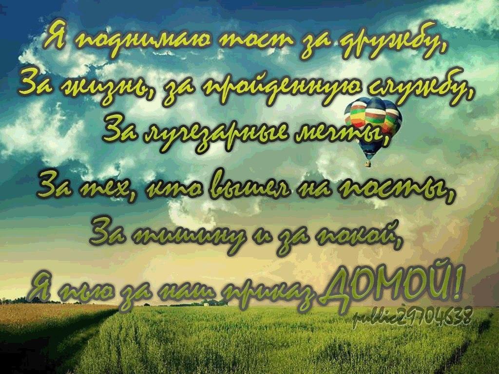 http://cs319127.vk.me/v319127154/841d/ZHGCfOYPv54.jpg