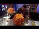 Кулинарное состязание Фуд Нетворк, 11 сезон, 2 эп. Невероятные тыквы: часть 2