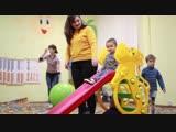 Детский центр «Солнечный Мир»   Белгород