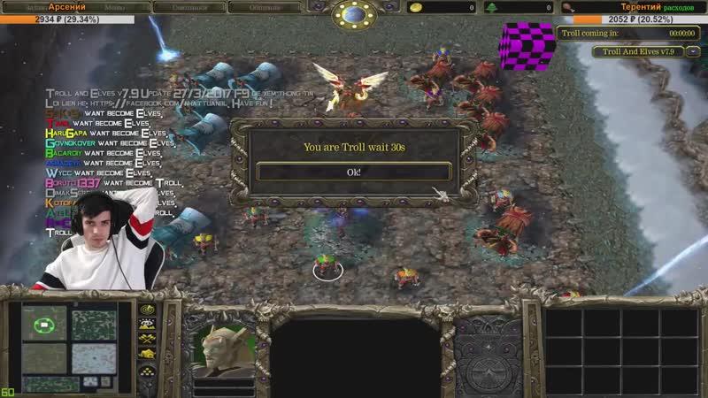 [CC_Ubludok_iz_Frankfurta] Wycc и Банда Warcraft 3 Troll and Elves●(Шусс рейд Босс)
