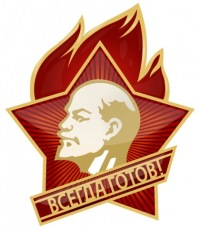 Василий Петров, 5 января , Москва, id179590550