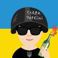 Влад Максимов
