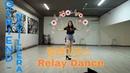 [ 릴레이댄스 ] (Relay Dance) Gfriend - Navillera Dance cover by Ainery
