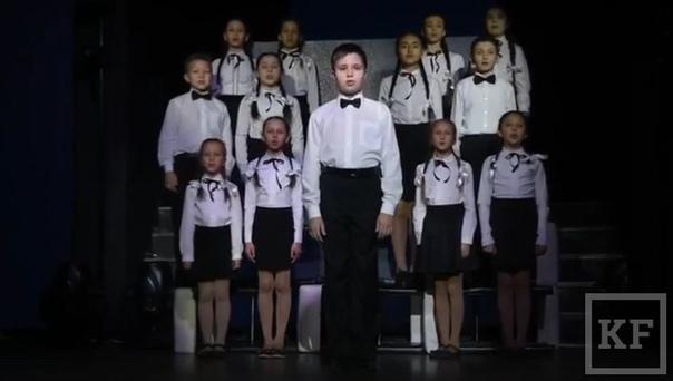 «У нас для всех открыты двери»: нижнекамские дети ответили «хору Свет