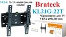 Brateck KL21G 22T крепление кронштейн для телевизора монитора