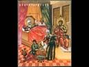 Рождество Пресвятой Владычицы нашей Богородицы и Приснодевы Марии' Тропарь,кондак,величание