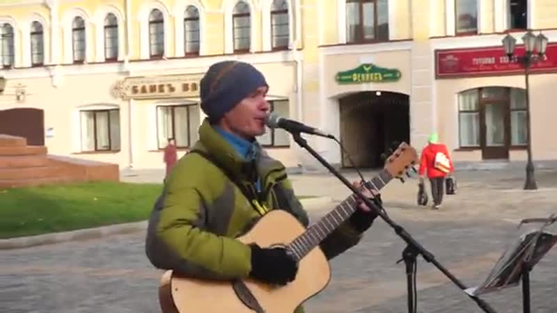 Рыбинск Детство босоногое моё помнит... поёт Александр Колосов