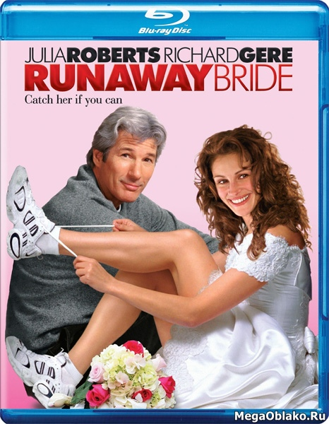 Сбежавшая невеста / Runaway Bride (1999/BDRip/HDRip)