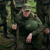 Сергей Уклеин