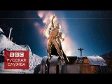 Новости технологии за 1 минуту. 13 сентября - BBC Russian