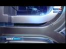 Live Вести-Иркутск Новости Иркутской области