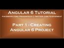 Creating angular 6 project