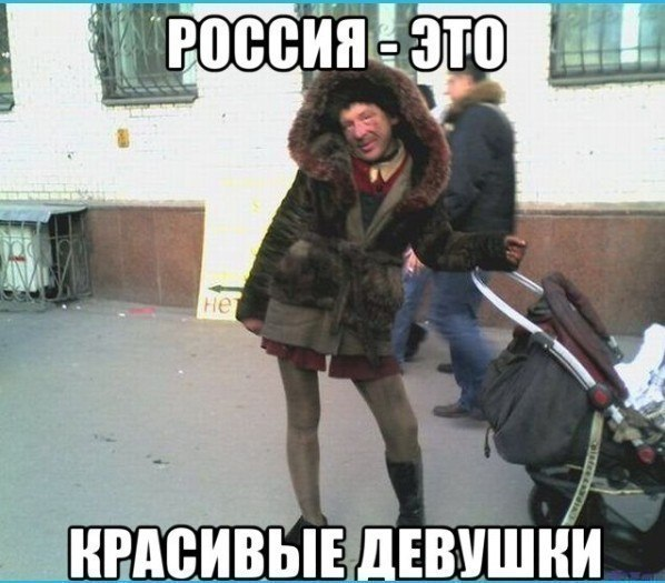 Елена Беркова и Роман ТретьяковДом 2