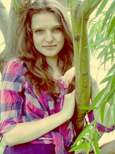 Таня Ситниченко, 18 апреля 1997, Днепропетровск, id49656042