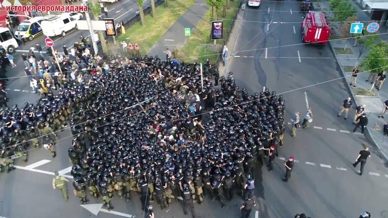 16 июня 2018. Киев. На Украине Nовая власть избила противников гейпарада
