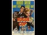 Rogue Cop (1954) Robert Taylor, Janet Leigh, George Raft