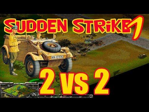 Противостояние 3 про Вторую Мировую войну по сети 2 vs 2