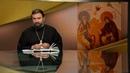 Протоиерей Андрей Ткачев Древний Патерик Наука безгрешно отдыхать