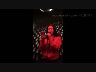 Занятия по вокалу на «СЦЕНЕ» Киров