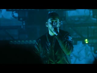 Mike Shinoda - I.O.U.
