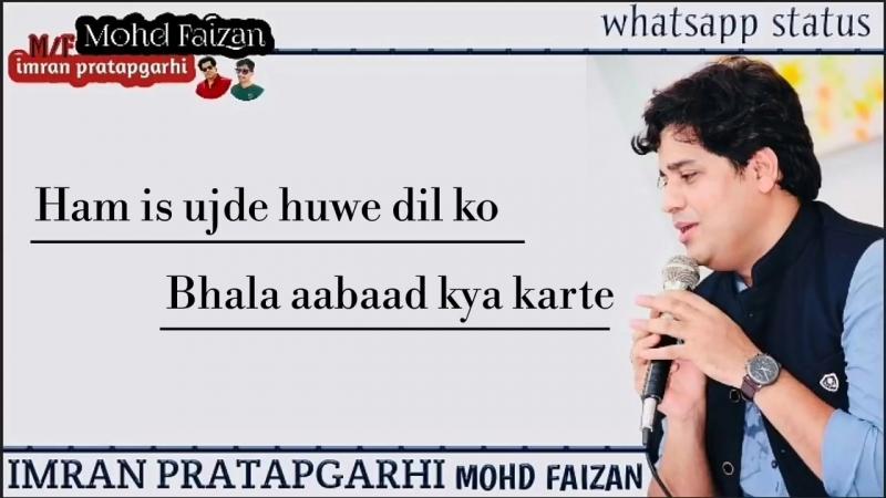 Imran__pratapgarhi_whatsapp_status(kahani_jo_bhula_baithe_the_usko_yaad_kya_kart.mp4