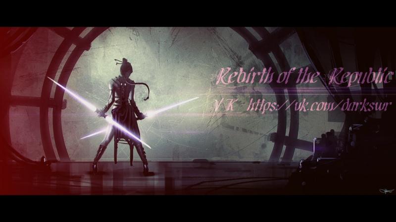Добро пожаловать на ROR RP (Rebirth of the Republic RP)