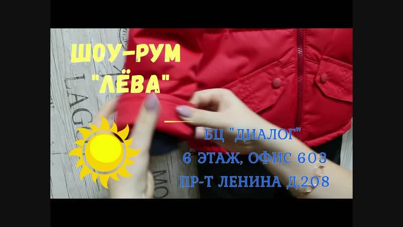 АКЦИЯ! Костюмы демисезонные по 1300 руб! Размер: от 80-110.