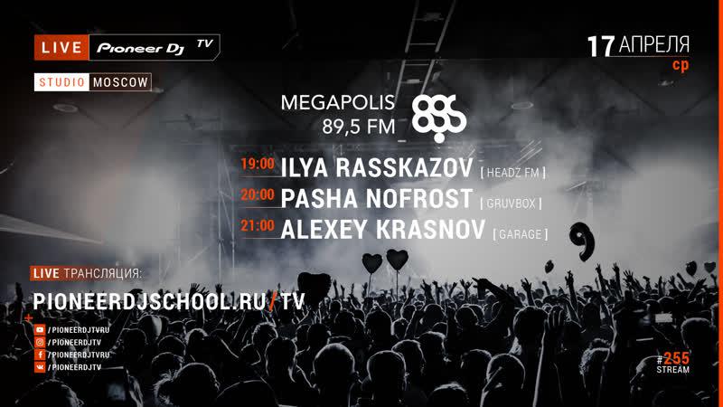 On-Line трансляция @ Pioneer DJ TV | Moscow - Среда 17 Апреля