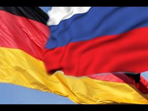 В Германии заявили, что нужно снять санкции с России