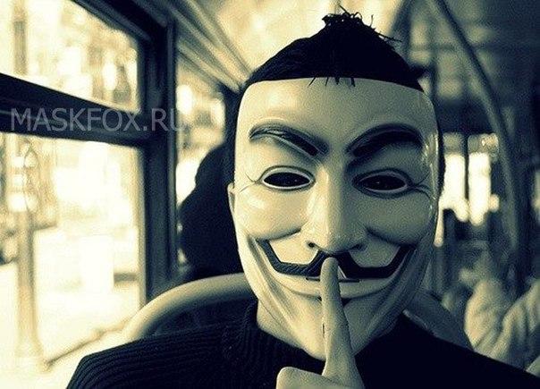 Хакеры из группировки Anonymous взломали защиту программного обеспечения Ad