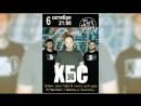 ХБС в РЦ Парк-Палас!! info 576-999