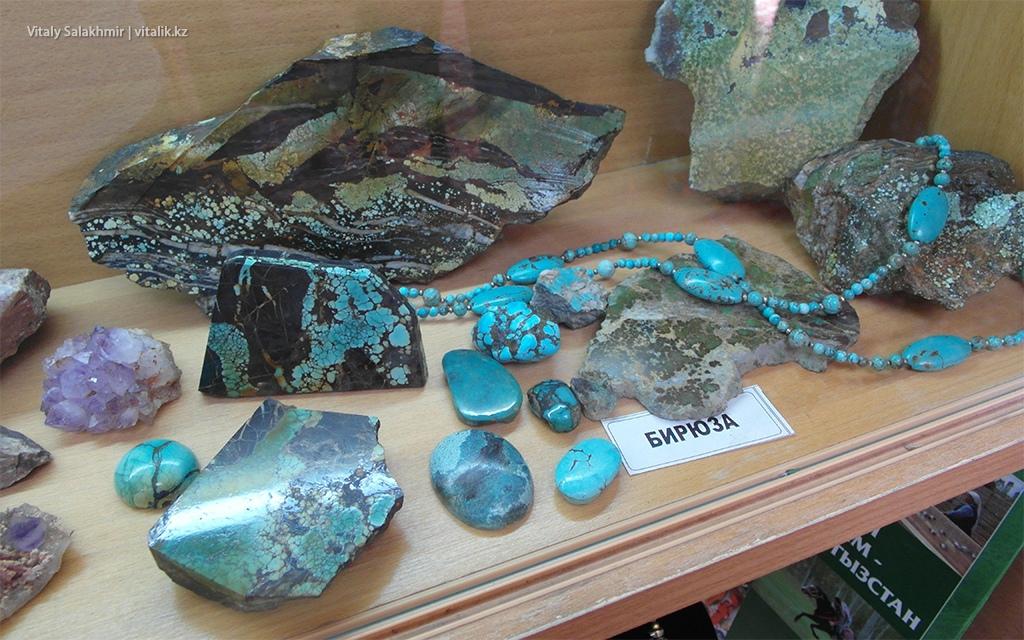 Бирюза, выставка камней в Рух Ордо 2018