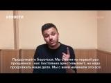 Шаведдинову и Бойко — 30 суток ареста