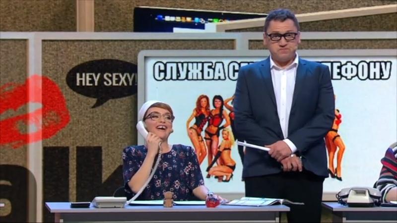 Як виглядають дівчата в Секс по телефону - Актриса Вікторія Булитко на новій роботі