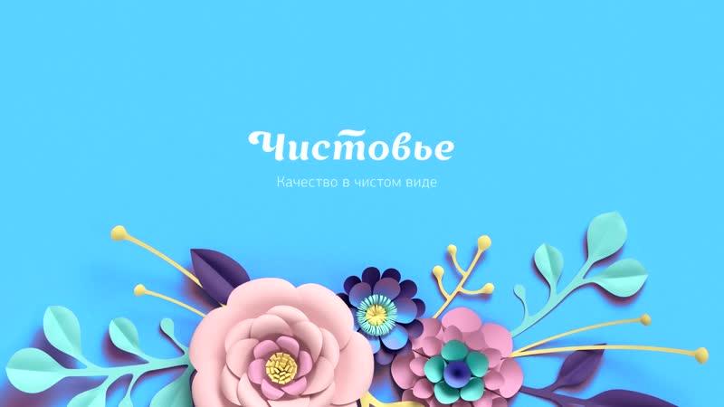 Новинка от «Чистовье»: парикмахерские воротнички