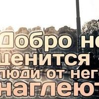 Инкогнито Инкогнито, 25 апреля , Москва, id208348538
