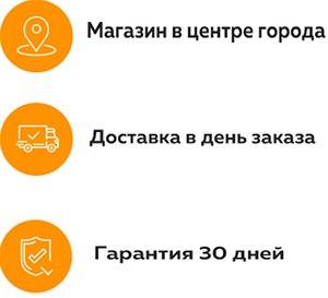 https://pp.userapi.com/c845417/v845417884/67cec/RzvpQXjTSX0.jpg