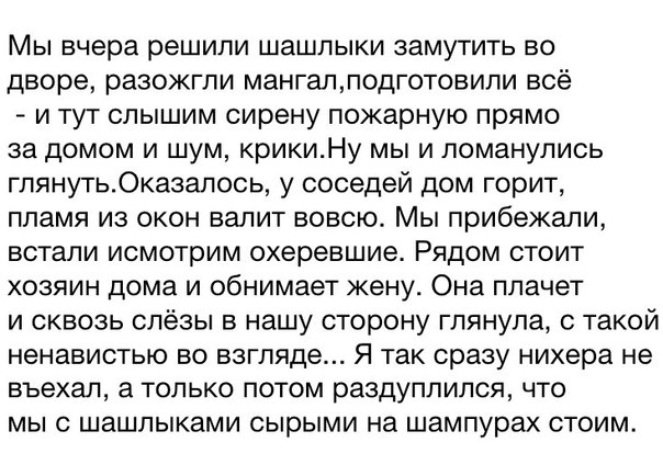 Фото №456255773 со страницы Маринки Багненочко