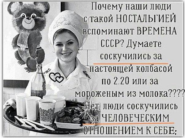 https://pp.userapi.com/c543108/v543108025/2981d/kvMi8xhMOOA.jpg