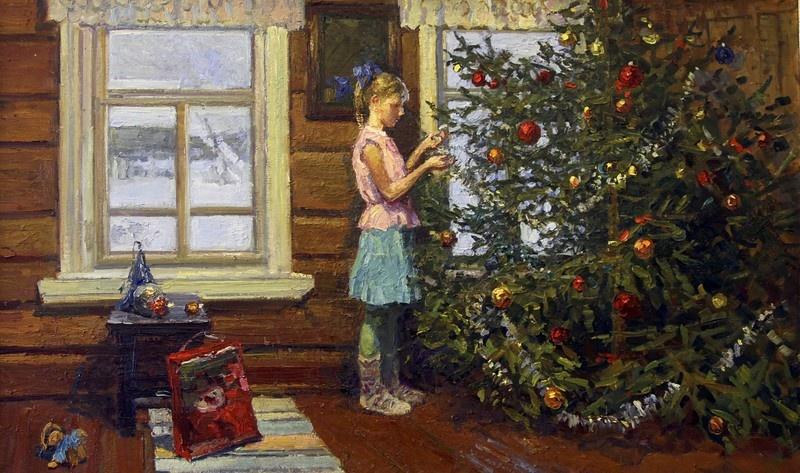 Ирина Рыбакова, «Рождественская елка»