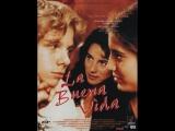 Хорошая жизнь _ La buena vida (1996) Испания, Франция