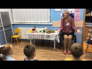 Мюзиклы английский для детей Зеленограде