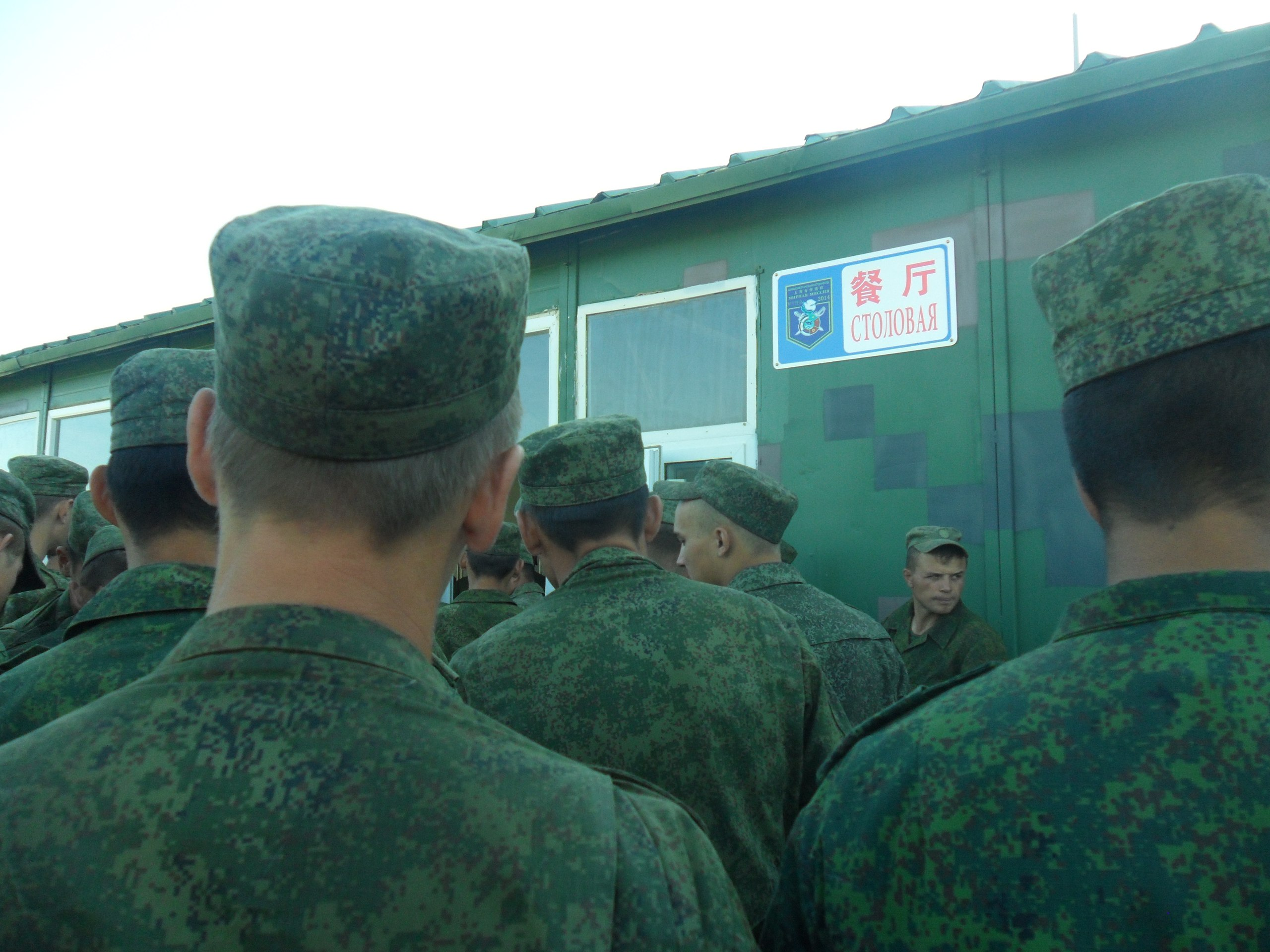 Russian Military Photos and Videos #2 - Page 33 76ojFV_A5HM