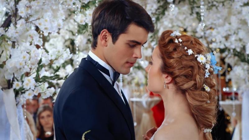 Ради любви я все смогу - Свадьба (1080p HD)
