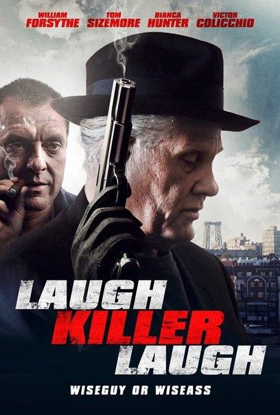Смейся, убийца, смейся 2014 ????