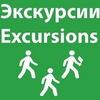 Экскурсионный марафон