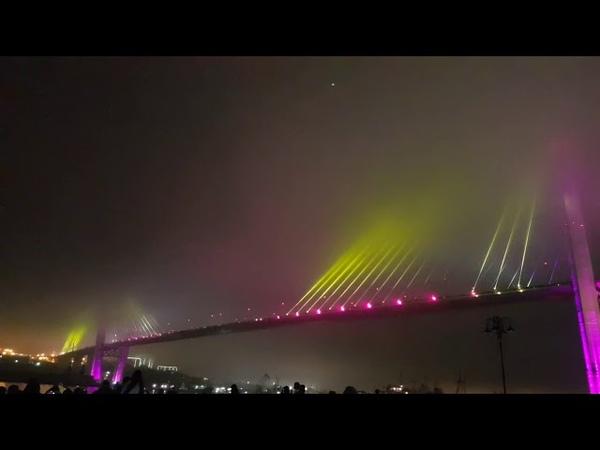 День города Владивостока 2018. Золотой мост. Крылья Востока